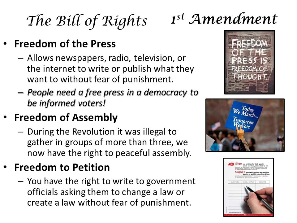 analysis of the 1st and 2nd amendments Learn the basics of the 1st amendment - the right to freedom of religion, freedom of speech preamble to the bill of rights learn about the 1st amendment here learn about the 2nd amendment here learn about the 3rd amendment here learn about the 4th amendment here.