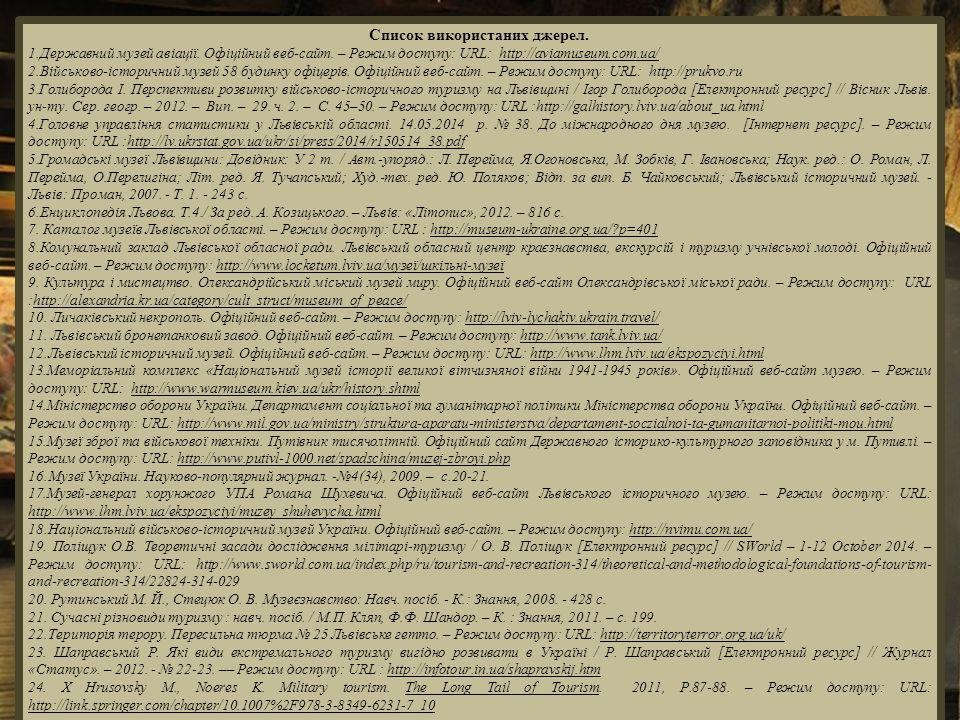 download Elektronische Archivierungssysteme: Image Managment Systeme, Dokument Management Systeme