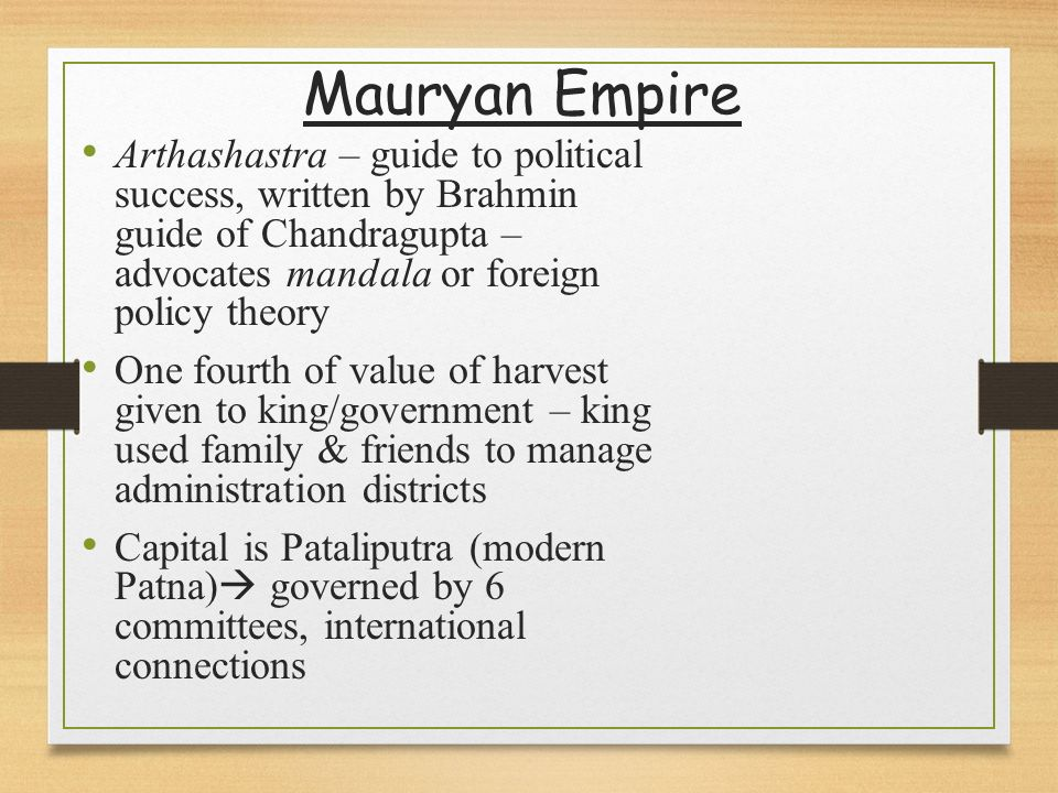 mauryan gupta empires ppt video online download. Black Bedroom Furniture Sets. Home Design Ideas