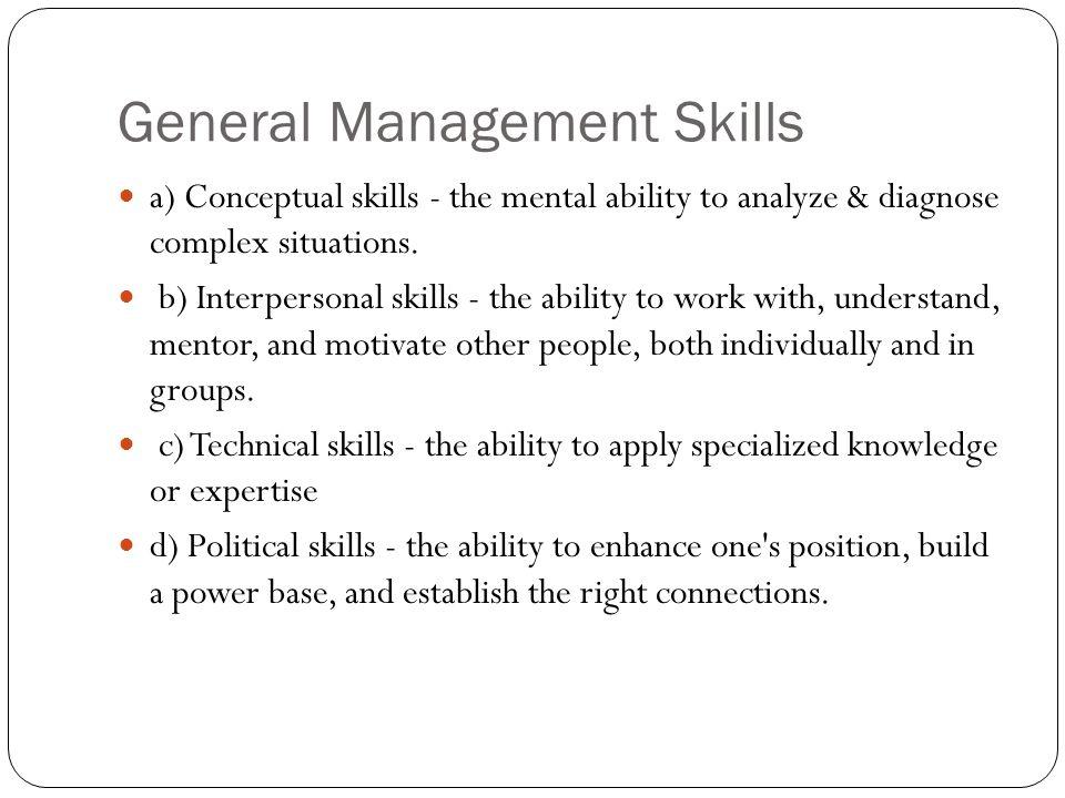 General Management Skills