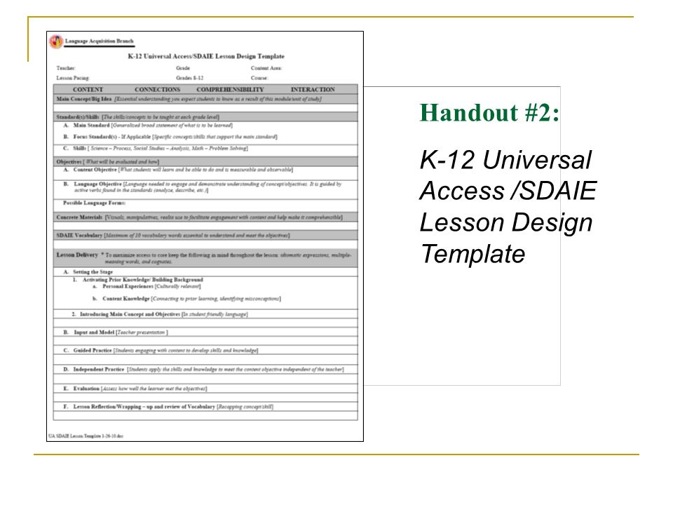 sdaie lesson plan template - title iii access to core professional development ppt