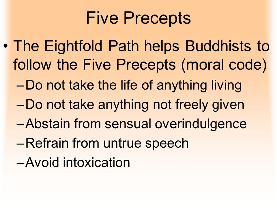 the eightfold path is a treatment