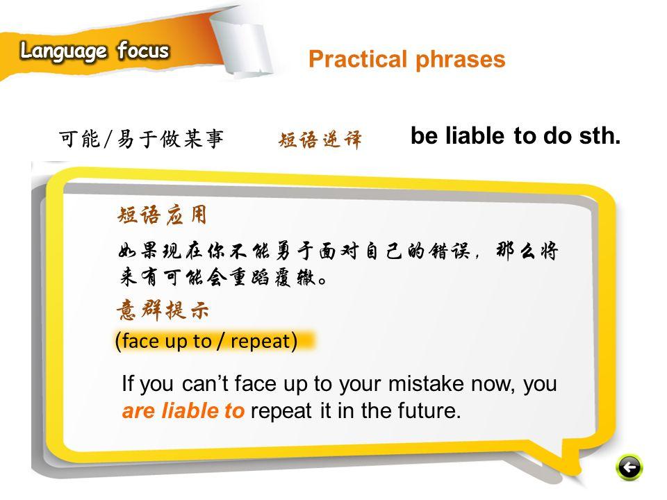 Practical phrases be liable to do sth. 短语应用 意群提示 可能/易于做某事 短语逆译