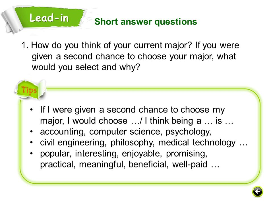Lead-in Short answer questions