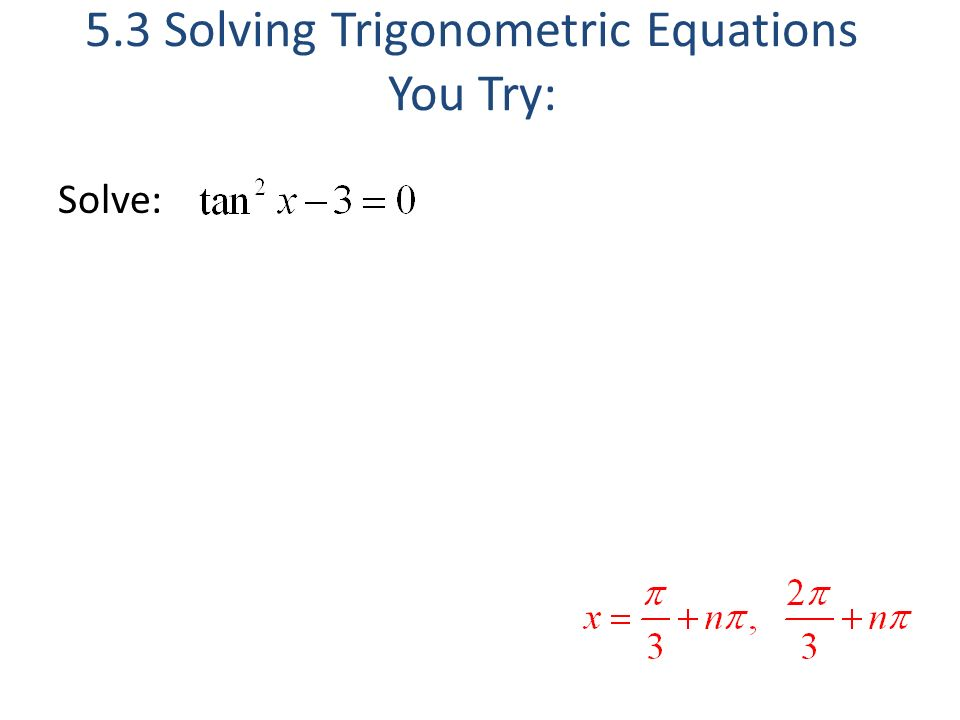 solving trigonometric equations worksheet pdf