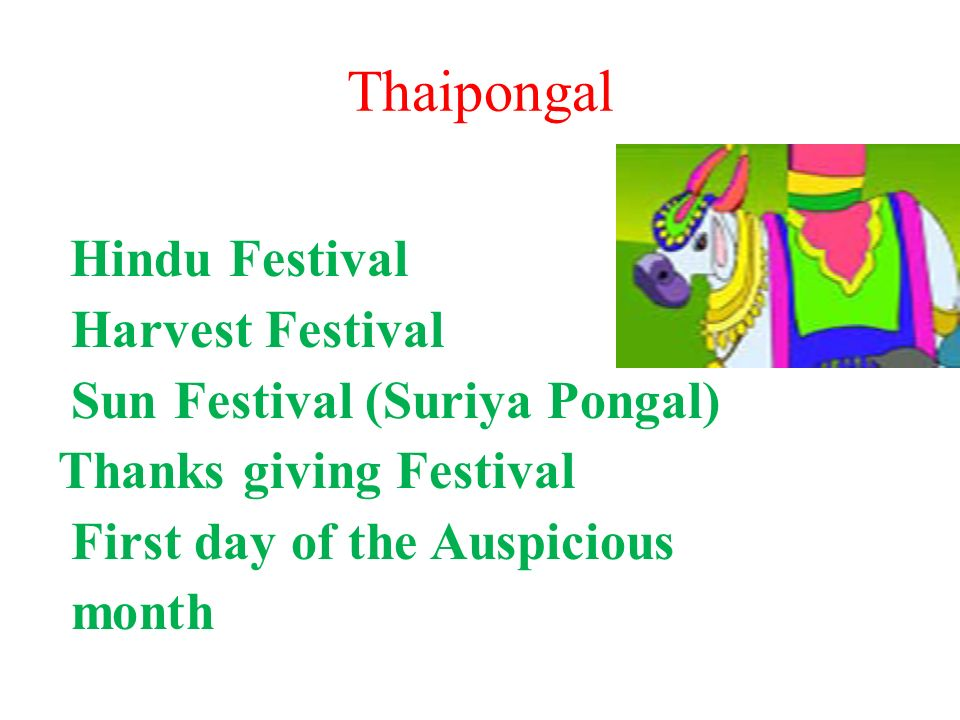 Thaipongal Hindu Festival Harvest Festival Sun Festival (Suriya Pongal) Thanks giving Festival First day of the Auspicious month