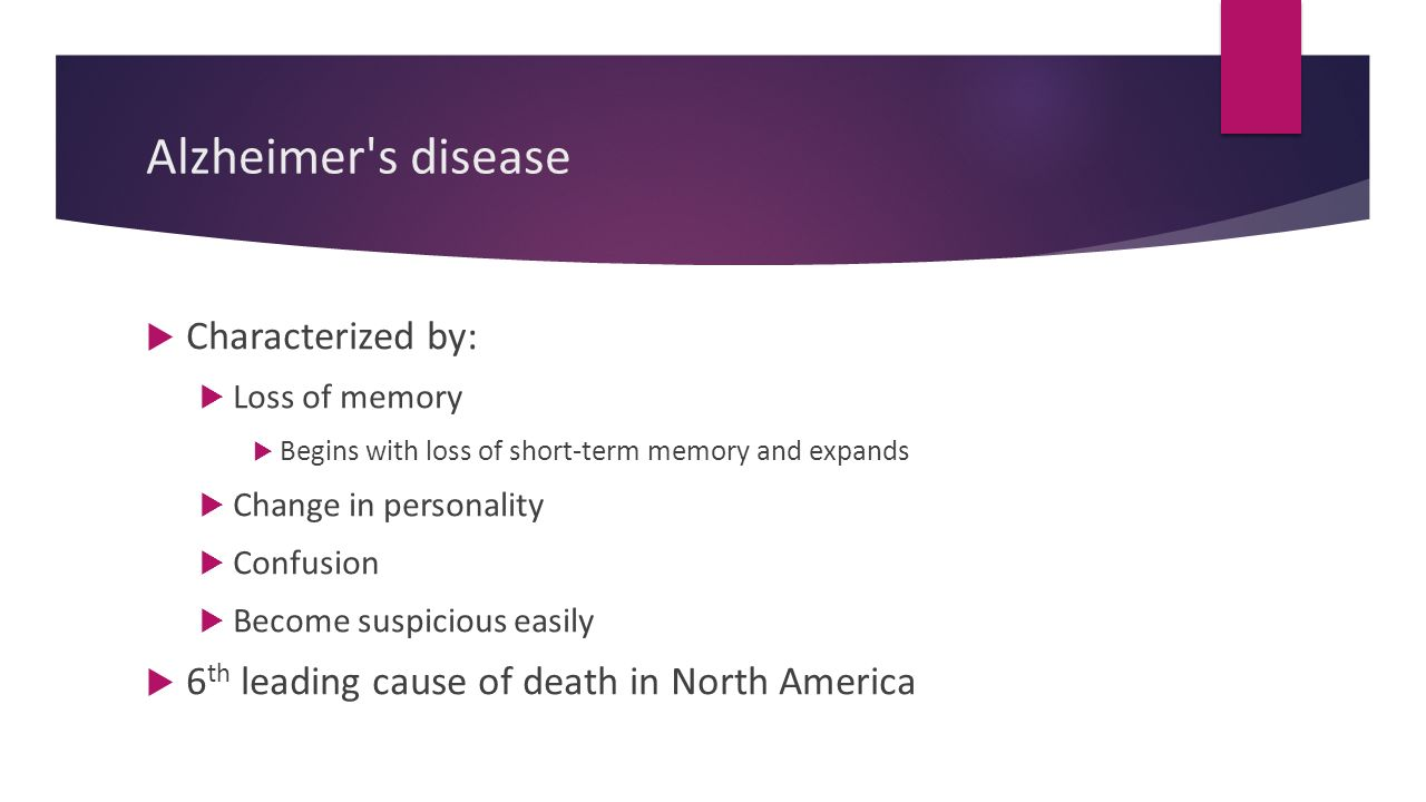 Treatment for memory loss in elderly