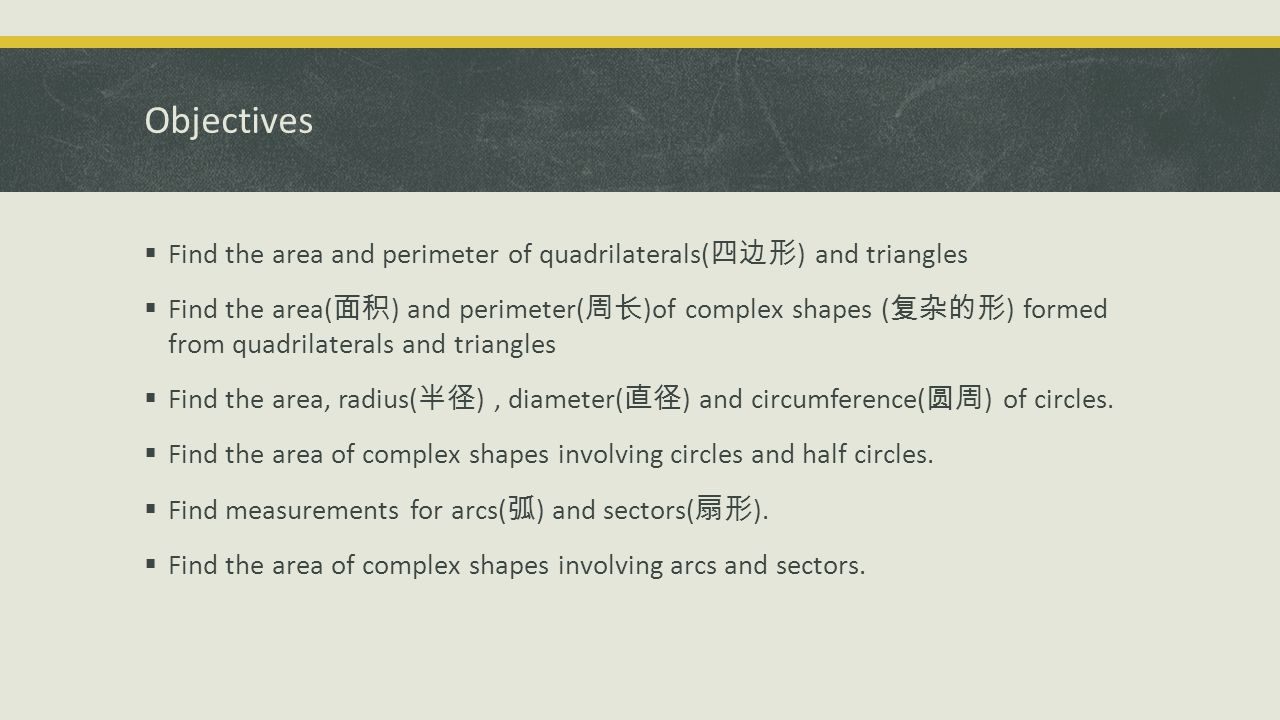 Objectives Find The Area And Perimeter Of Quadrilaterals(四边形) And Triangles