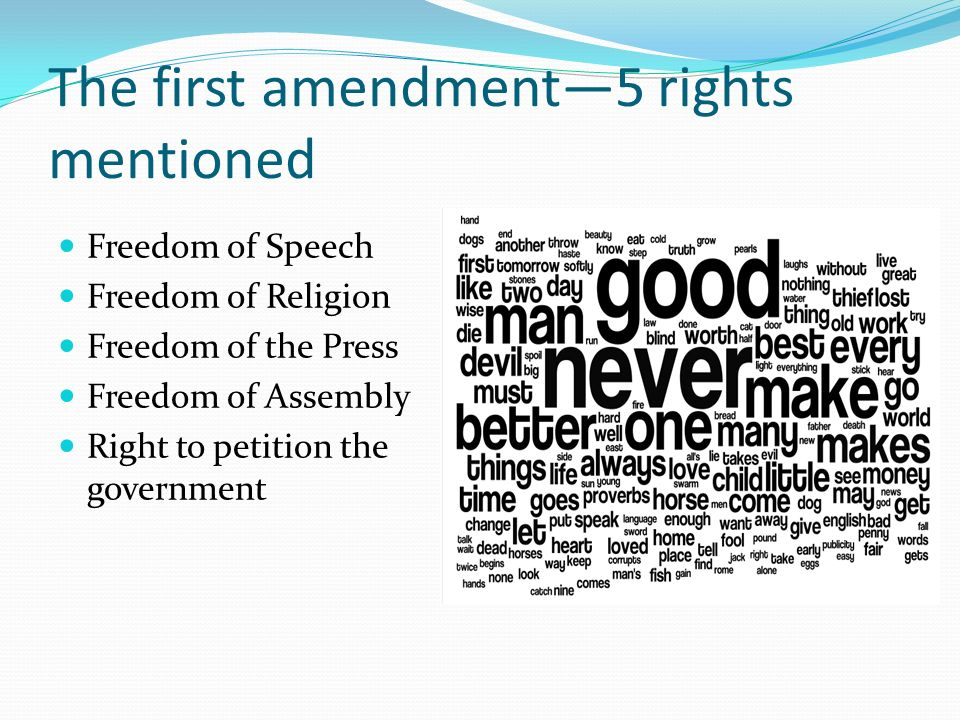 The importance of freedom over equality in the first amendment