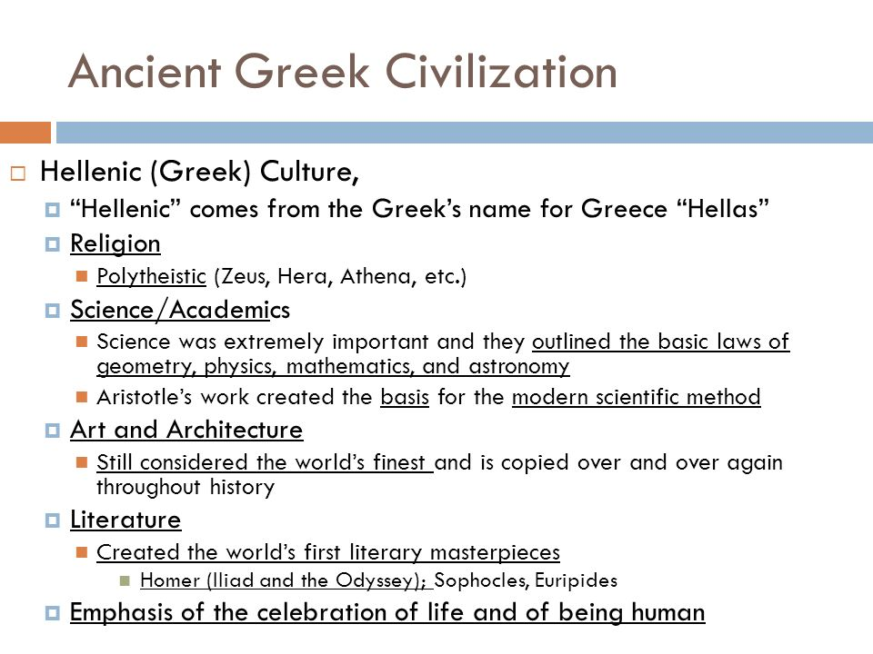 """a literary analysis of the ancient greek beliefs in the odyssey by homer Angelica o pengson bshm-2b """"literary critical analysis of odyssey"""" i authorship (life and works of the author) """"homer"""" born: april 22, 0750 (in greece) gender: male genre: poetry, greek mythology about this author in the western classical tradition, homer (greek: όμηρος) is considered the author of the iliad and the odyssey, and is revered as the greatest of ancient greek epic."""