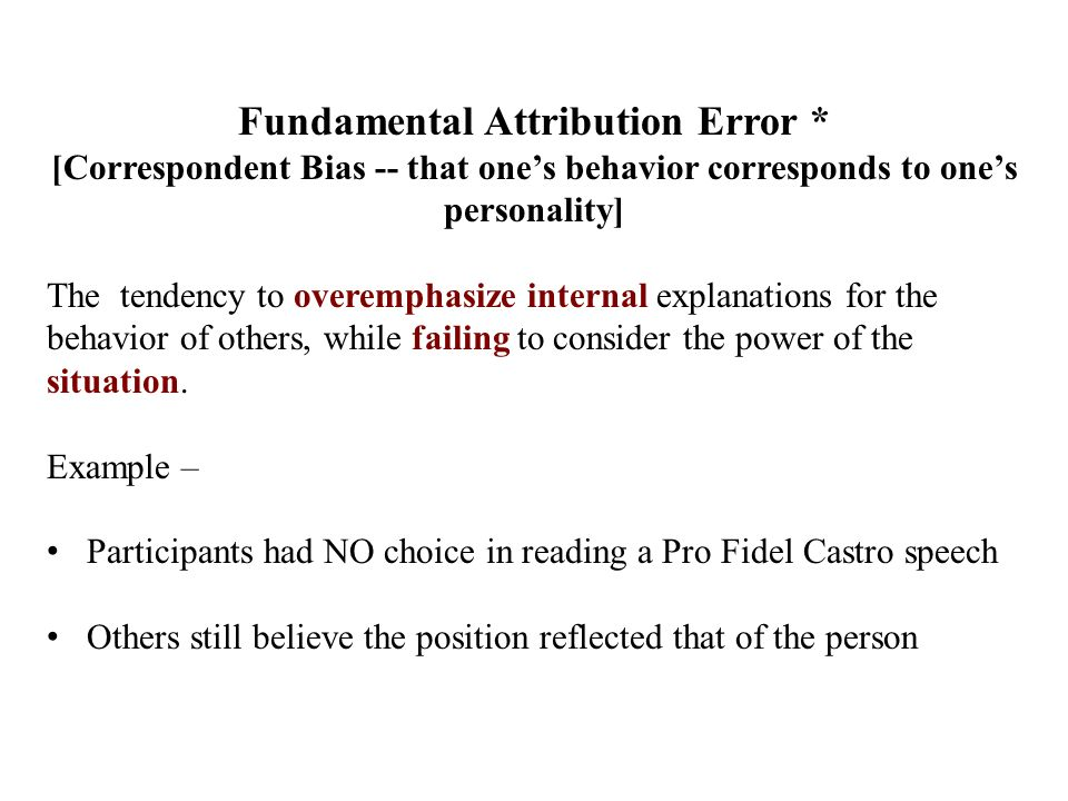 example of the fundamental attribution error