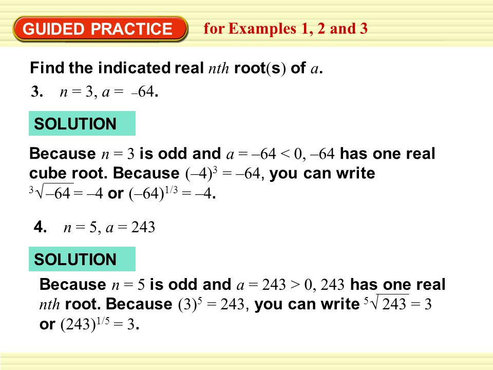 how to write cube root in calculator