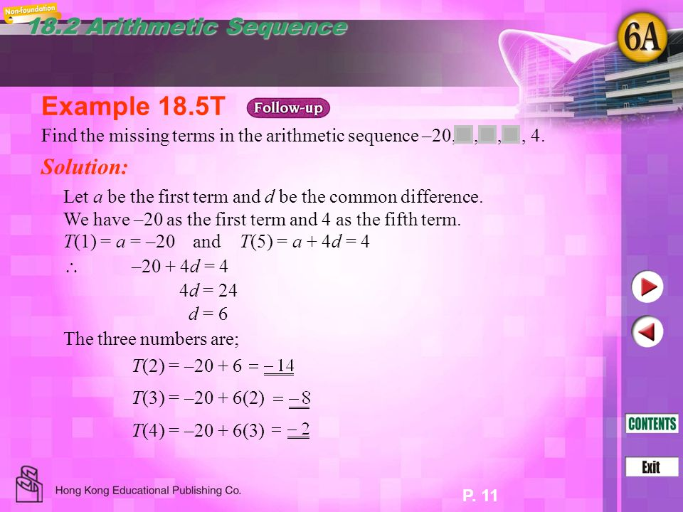 how to find missing term in arithmetic sequence