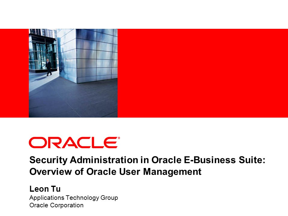 oracle e business suite release 12 1 overview