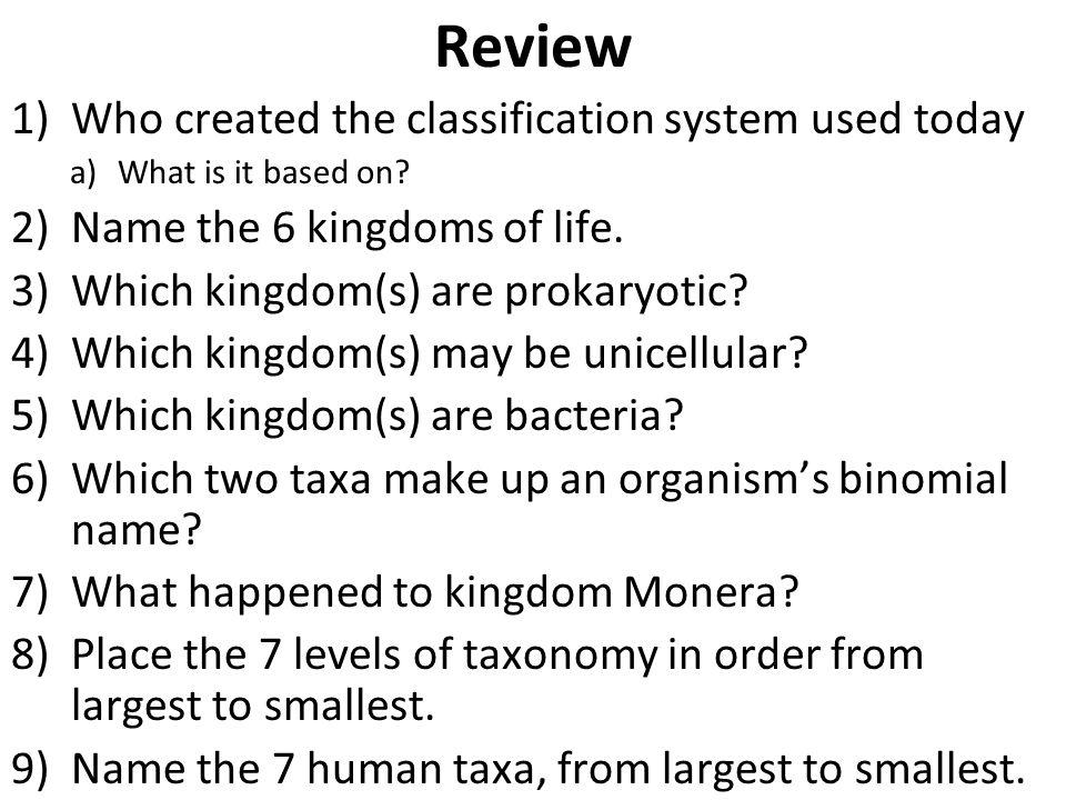Основные правовые системы современности: