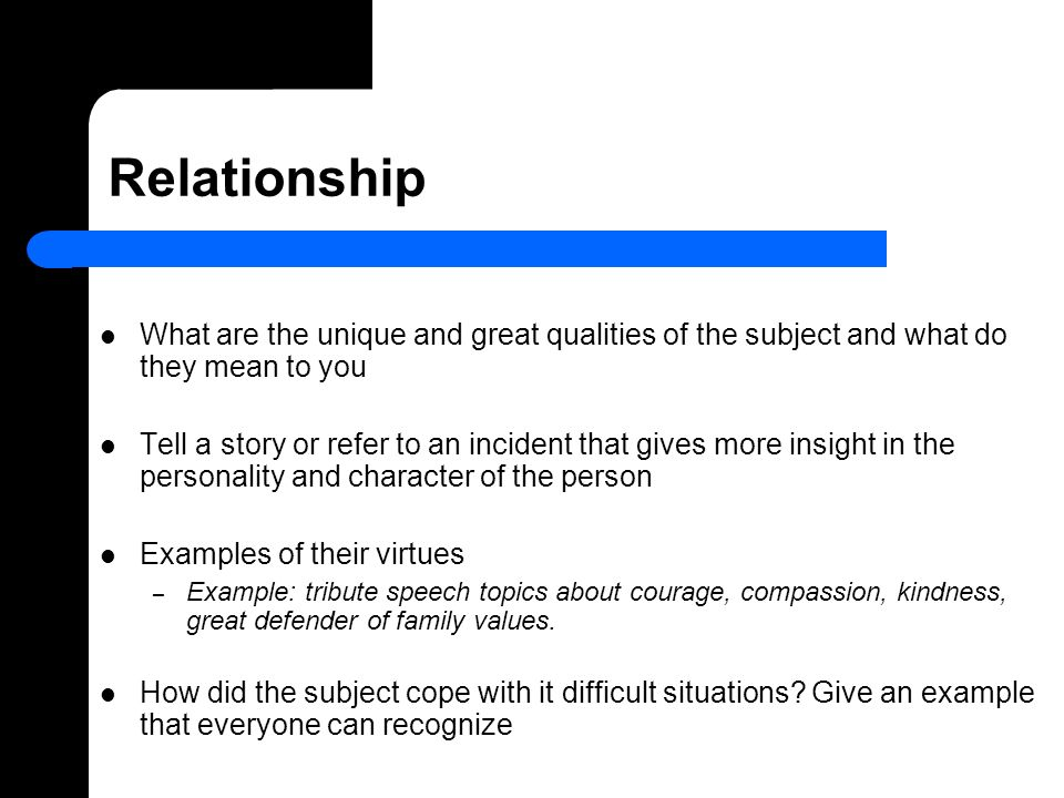 few examples of strengths in a relationship