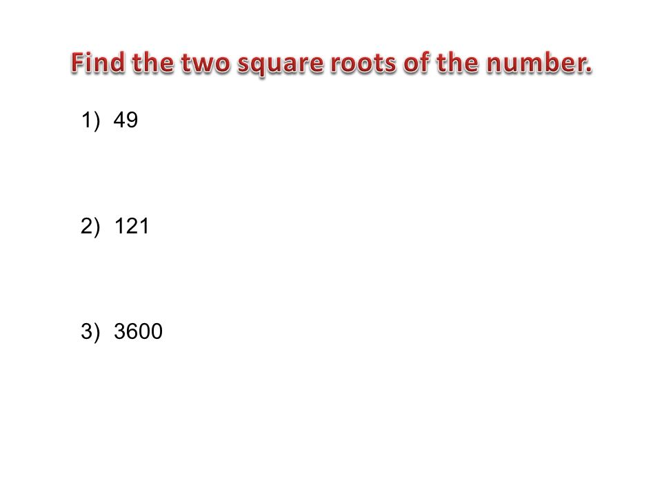 Essay on the square root of 2