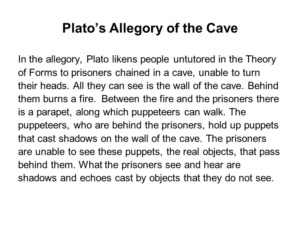 allegory of the cave plato realm We explain plato's allegory of the cave and plato's theory of the forms to help readers understand the essence of plato's overarching theory.