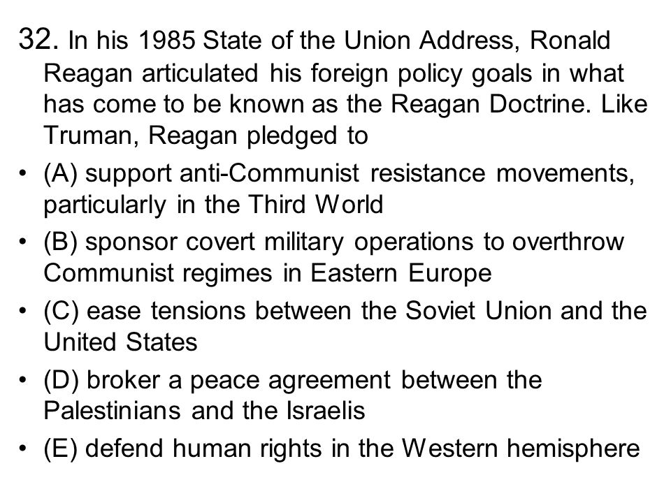 the contributing factors in the creation of the reagan doctrine A summary of foreign policy: 1981–1989 in 's ronald reagan  the exorbitant  amount of money reagan spent on defense contributed to the enormous  in  new york city to press the administration to stop creating more nuclear weapons.