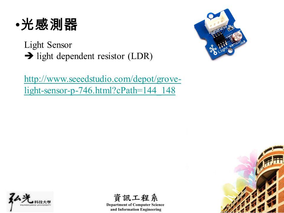 感測器原理與應用. - ppt video online download