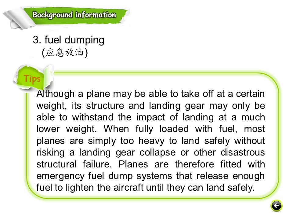 3. fuel dumping (应急放油) Tips