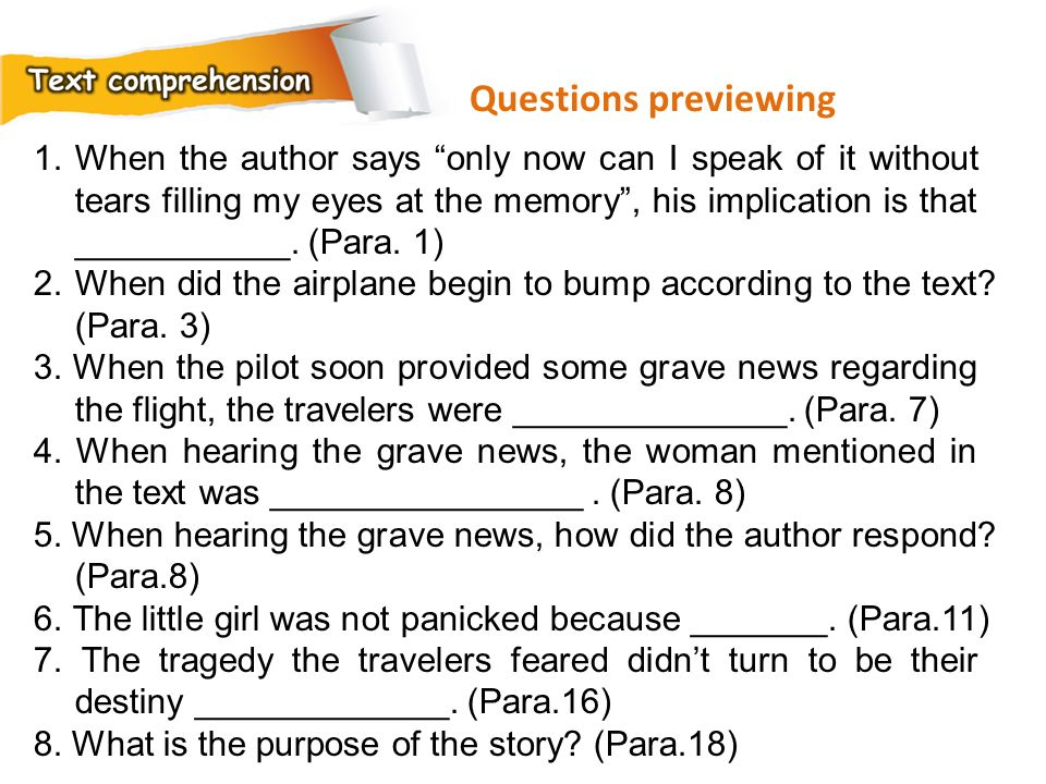 Questions previewing