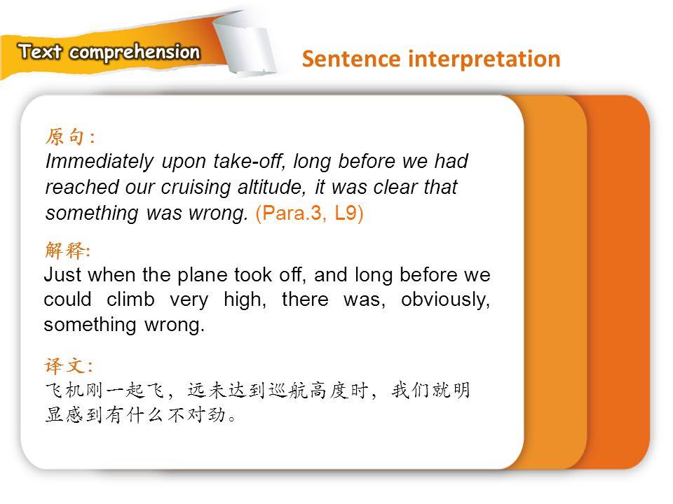 Sentence interpretation