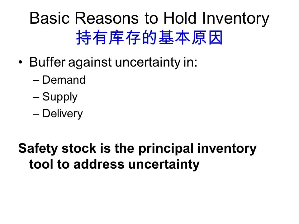 reasons for holding inventories This post provides brief views about the risk that company could face when having too much and too little inventory  the reason companies ought to manage.