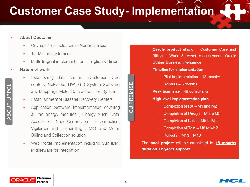 Hcl Oracle Utilities Ppt Video Online Download