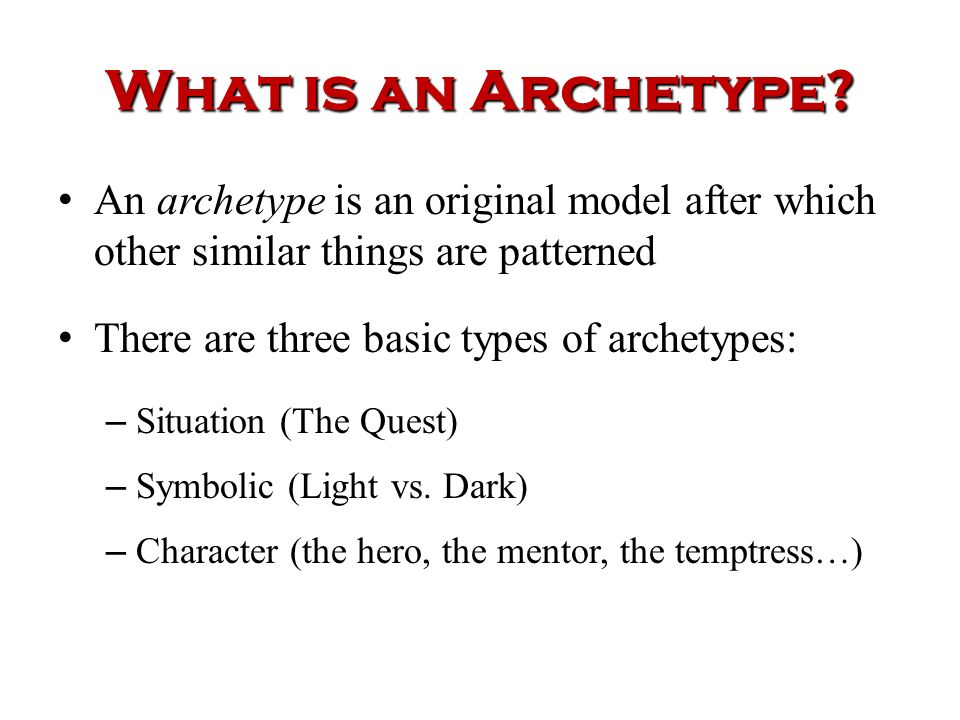 What are two examples of archetypes in The Odyssey?