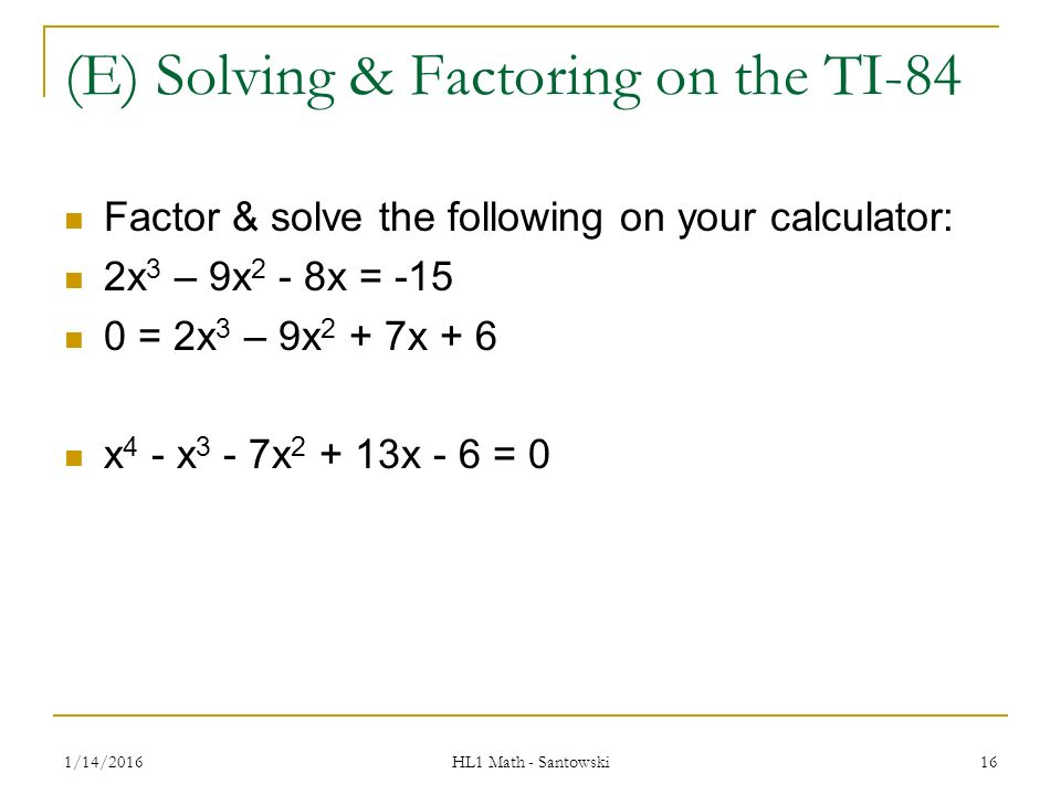 how to solve equations on ti 84