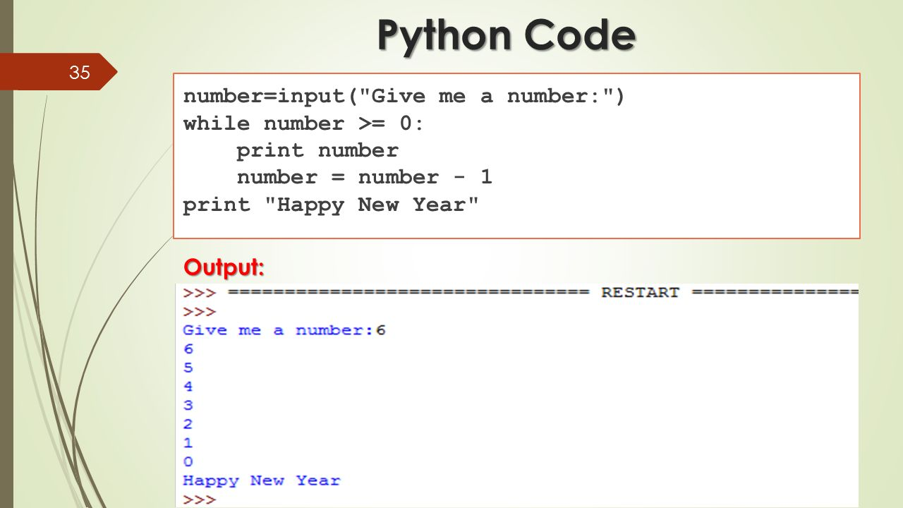 how to read integer input in python