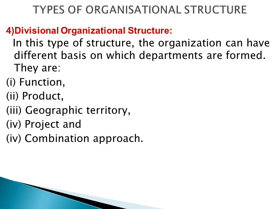 type of organisational structure and purpose Apple's organizational structure 1  retrieved from   dell .