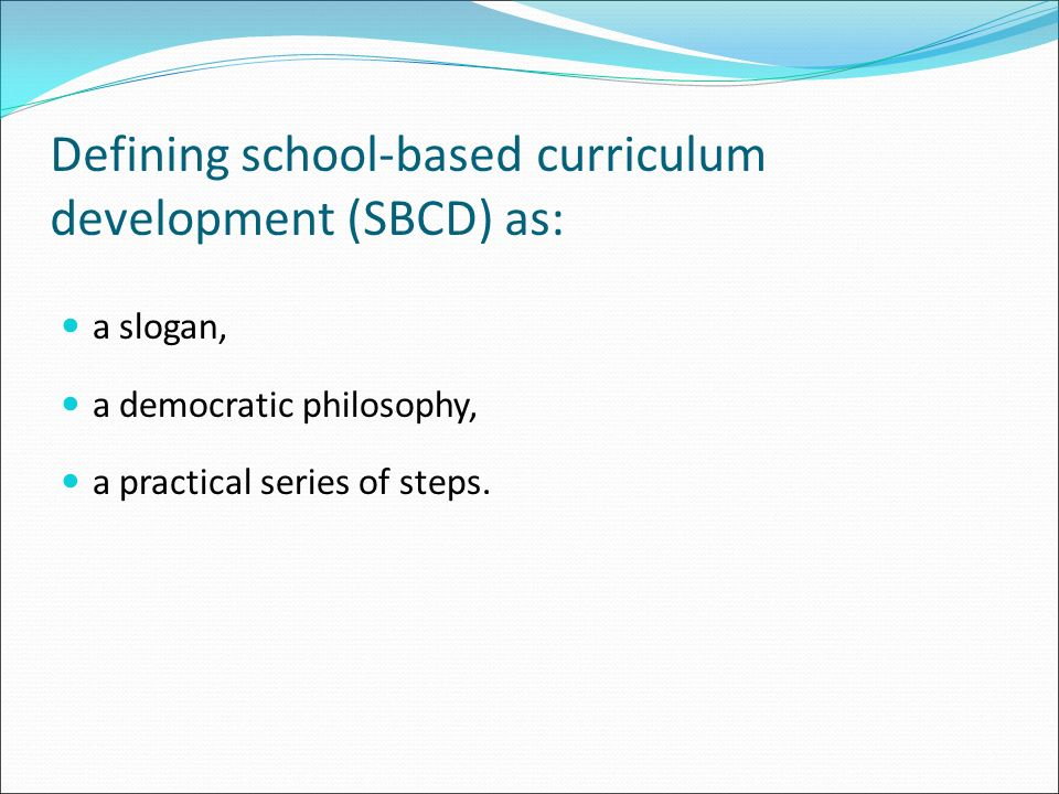 philosophy of school curriculum Have a question contact us: 410-313-6600 main address 10910 clarksville pike (route 108) ellicott city, md 21042 human resources view all hr contacts .