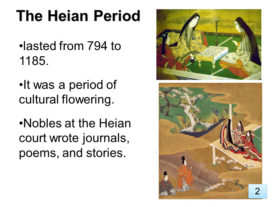 poetry of the heian period essay The two primary streams of ottoman written literature are poetry and  generally refers to literature produced during the heian period,  essay about the life.