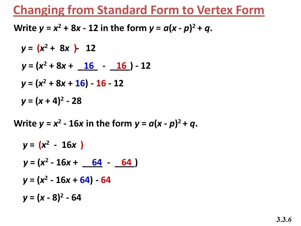 Math 20-1 Chapter 3 Quadratic Functions - ppt download