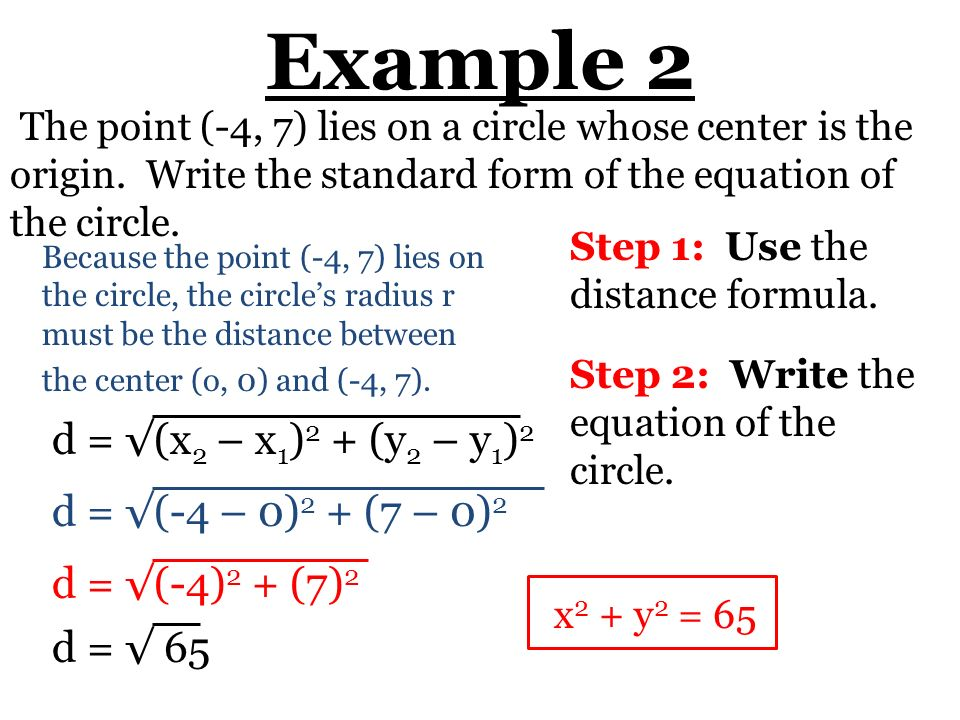 how to find 1 4 of a circle