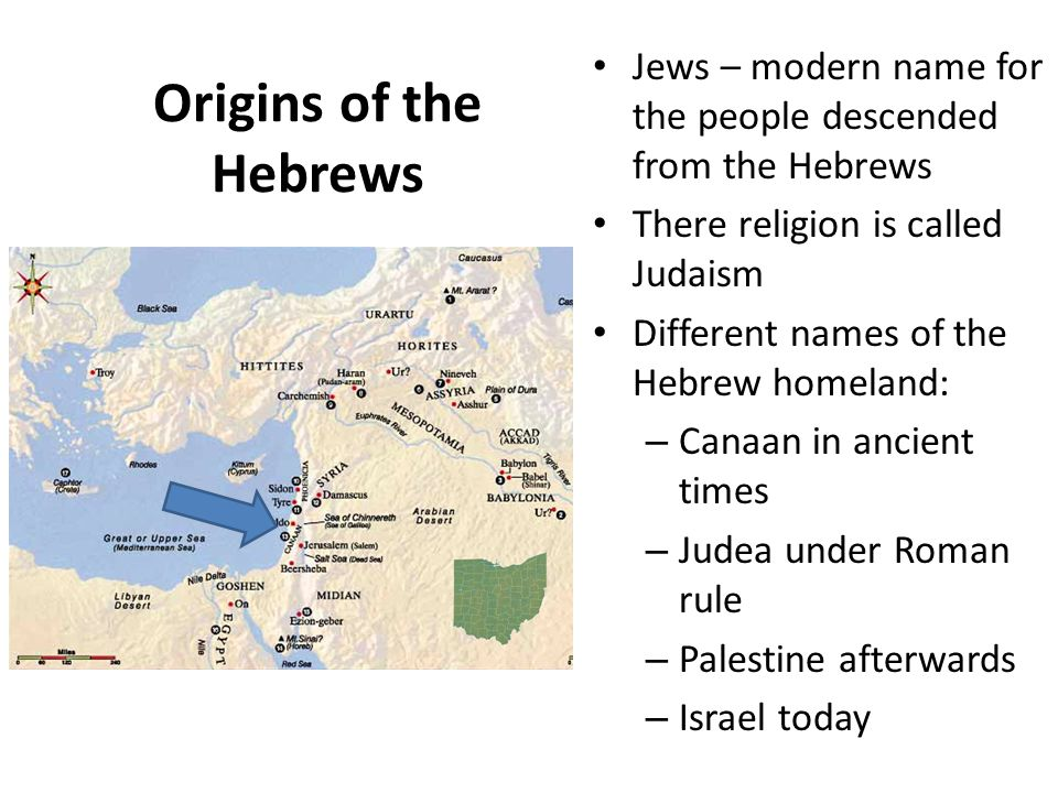 judaism and the hebrew people The jews are not a race  judaism, and the jewish people have been used  there was no longer a hebrew-'israelite' state the people who embraced the creed.