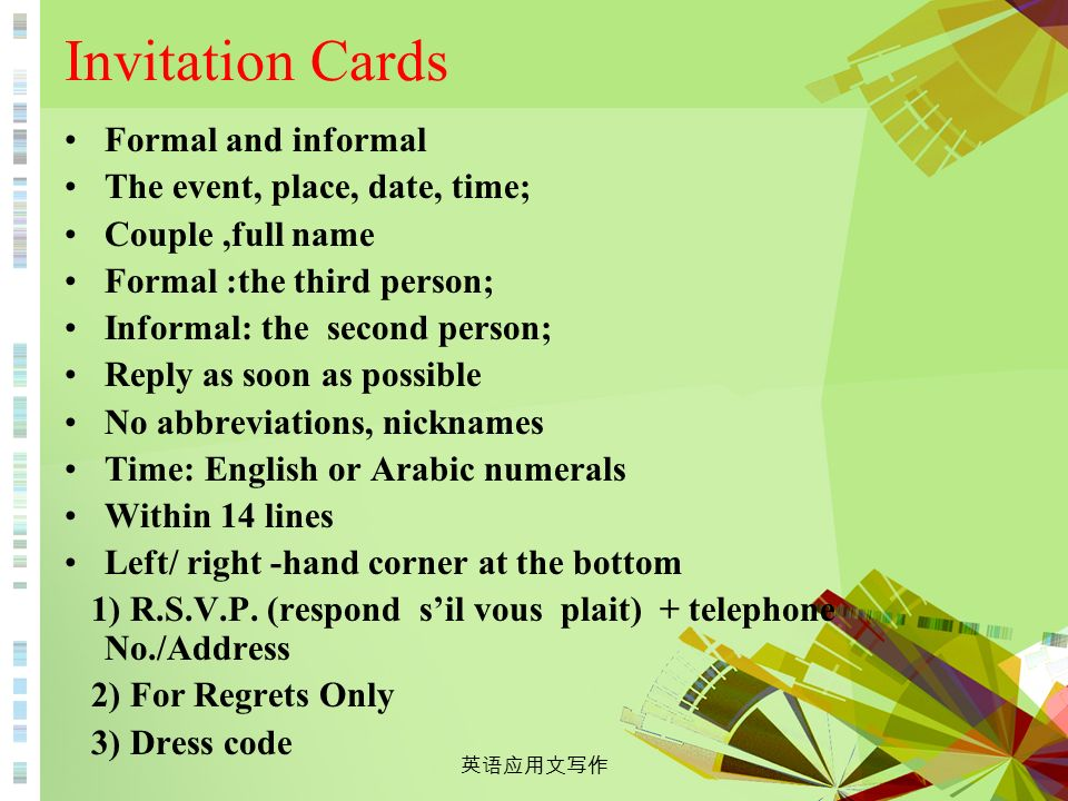 Invitation letters ppt video online download 18 invitation cards formal stopboris Images