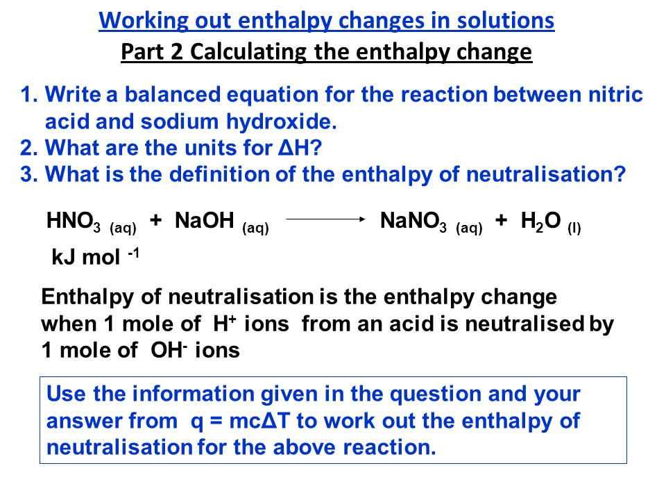 enthalpy change between metal and solution Enthalpy change between metal and solution of salt: an experiment 685 words | 3 pages this experiment will test the suggestion that the enthalpy change between a metal and a solution of a salt is related to the relative position of the two metals in the reactivity.