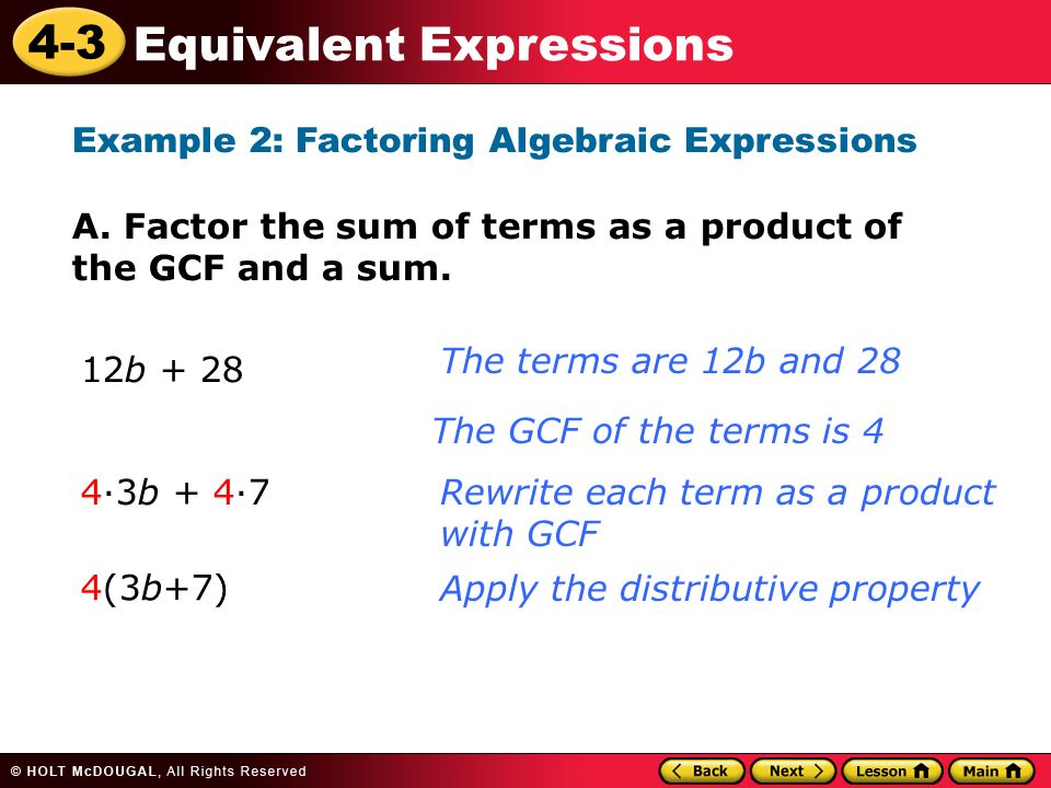 Rewriting Numerical Expressions