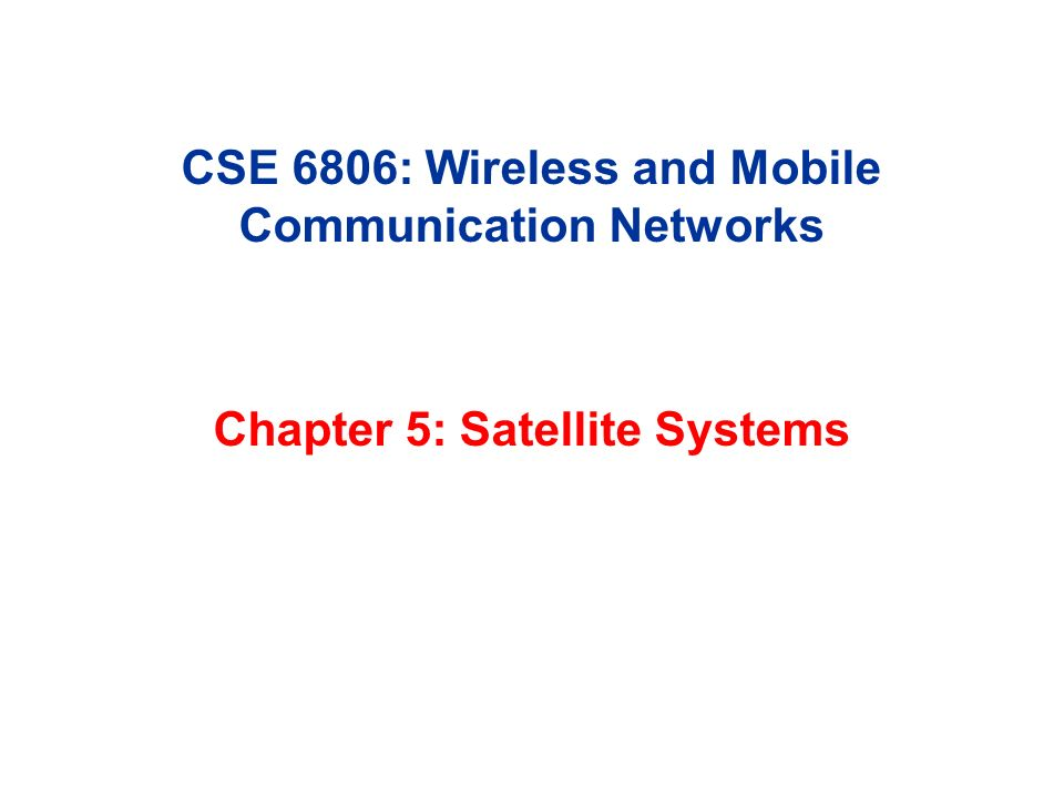 The Difference between Cellular and Satellite Communications