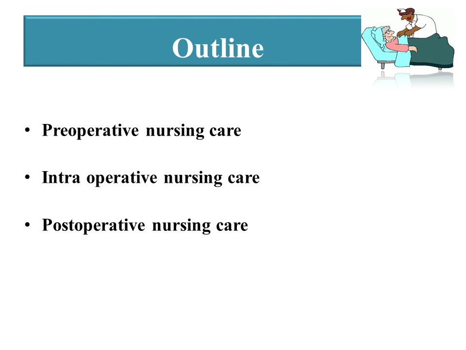 intra operative care ppt