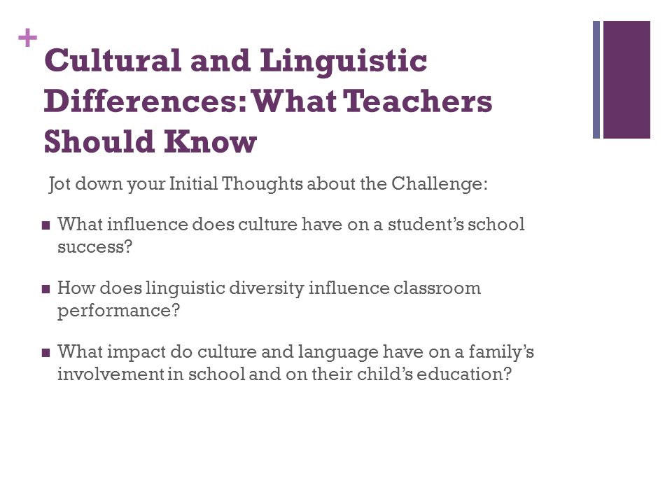 linguistics and children The linguist list is dedicated to providing information on language and language analysis, and to providing the discipline of linguistics with children will come.