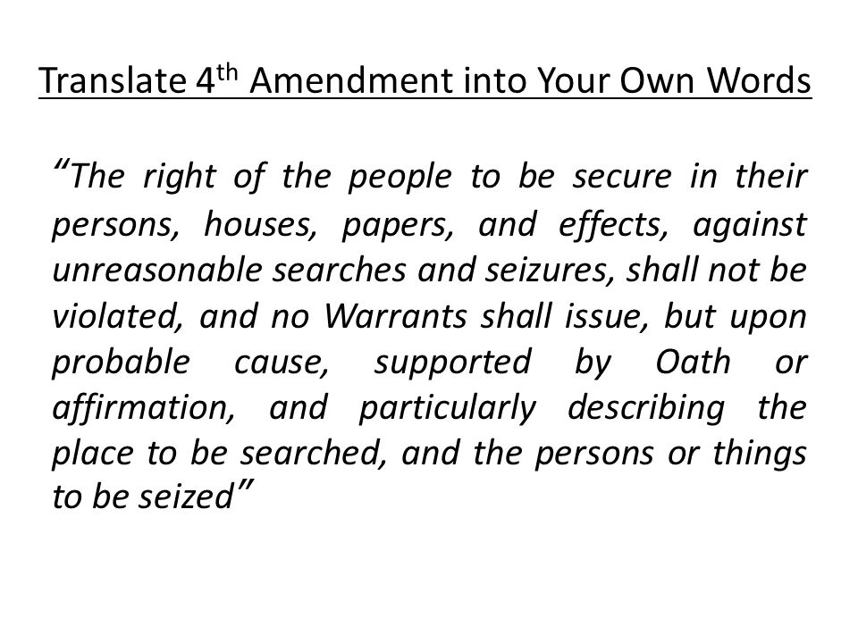 4th amendment essay Read the us constitution - 4th amendment free essay and over 88,000 other research documents the us constitution - 4th amendment the us constitution article five, clause two of the united states constitution states, &quotunder the authority of the united states .