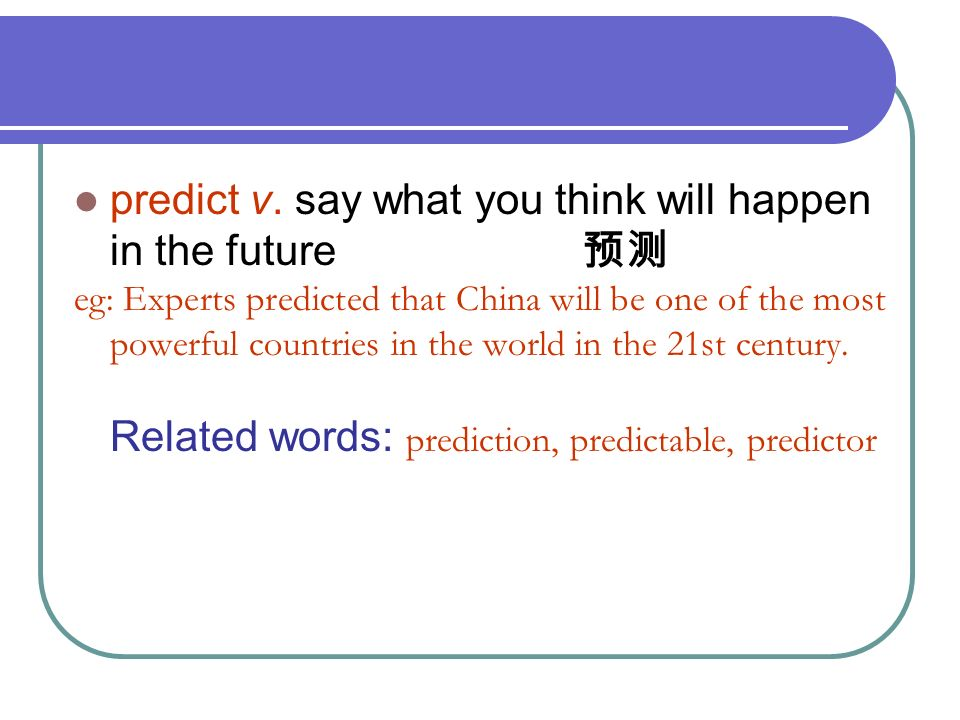 Unit Global Warming How Will It End 制作人 孙燕敏 Ppt - World most powerful countries in future