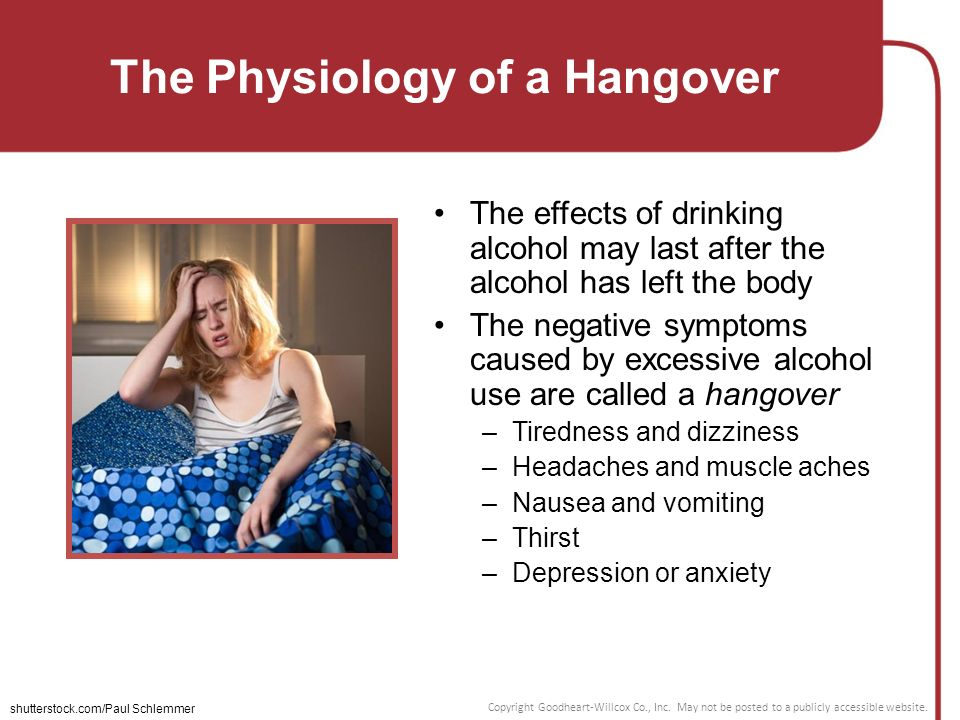 negative effects of alcohol essay Check out our top free essays on negative effects of alcohol to help you write your own essay.
