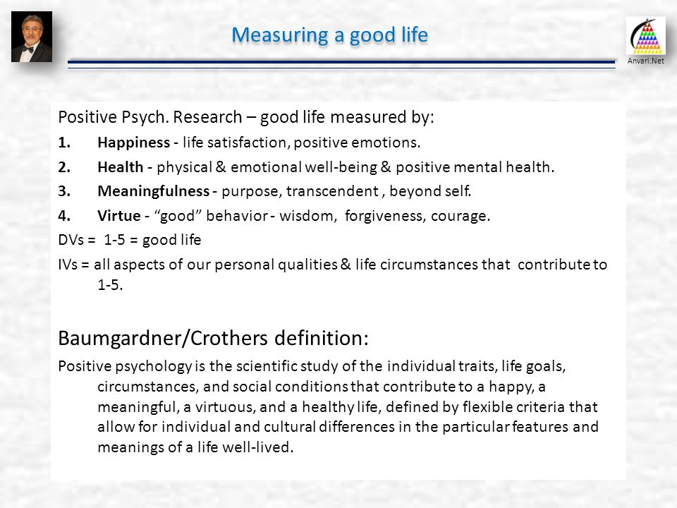 Positive psychology baumgardner