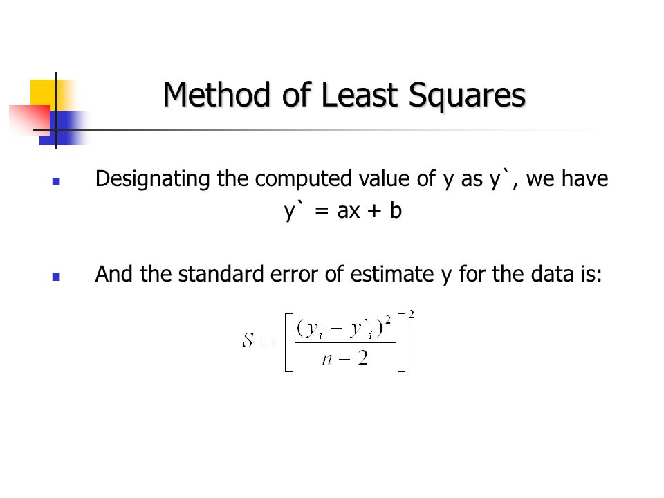 Analysis Of Experimental Data Introduction Ppt Download