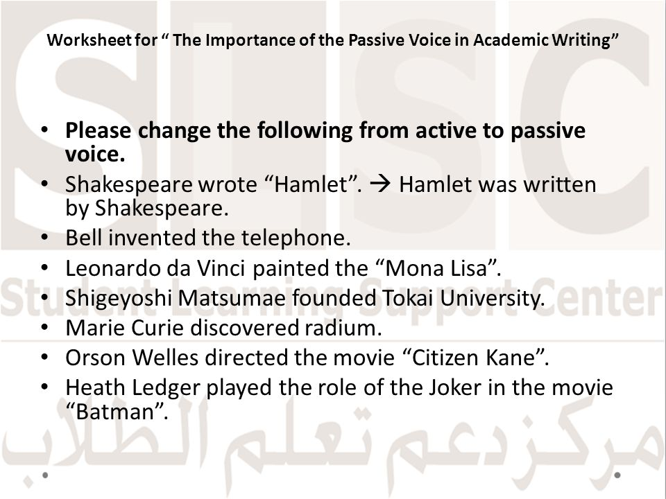 how to change passive voice to non passive